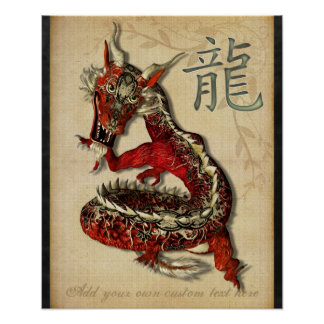 Chinese Red Dragon Personalized Print