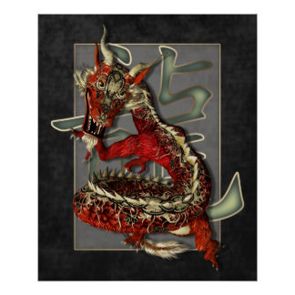 Chinese Red Dragon Print