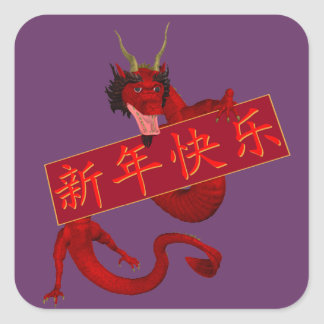 Chinese Red Dragon Square Sticker