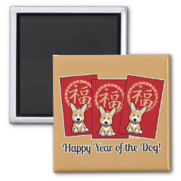 Chinese Red Envelope Lucky Corgi Year of the Dog Magnet