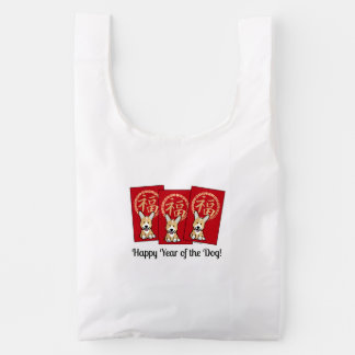 Chinese Red Envelope Lucky Corgi Year of the Dog Reusable Bag