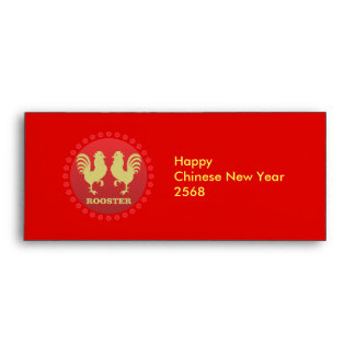 Chinese Red Envelope - Rooster Year