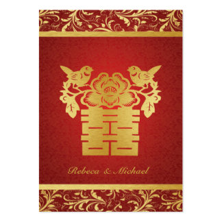 Chinese Red / Gold Double Happiness RSVP  (100 pc) Business Card