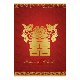 Chinese Red / Gold Double Happiness RSVP  (100 pc) Business Cards