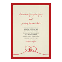 Chinese Red Knot Double Happiness Wedding Invite