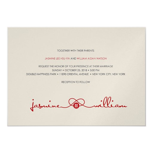 Chinese Red Knot Double Happiness Wedding Sample Card