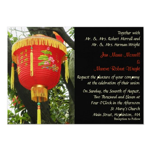 Chinese Red Lantern Wedding Invitation