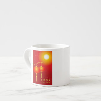 Chinese red paper lanterns with full moon espresso cup