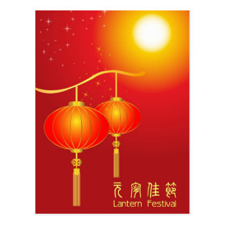 Chinese red paper lanterns with full moon post cards