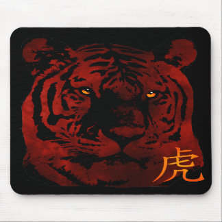Chinese Red Tiger Mousepad