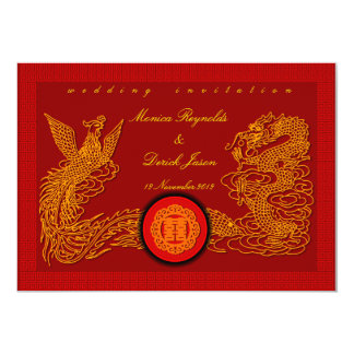Chinese red wedding invitation card by Kanjiz 07
