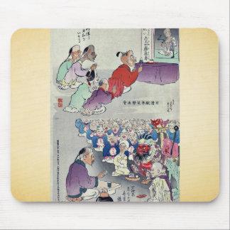 Chinese religious practices by Kobayashi,Kiyochika Mouse Pad
