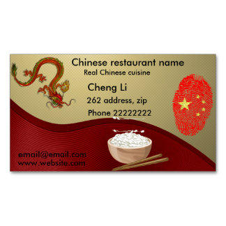 Chinese restaurant business card magnet