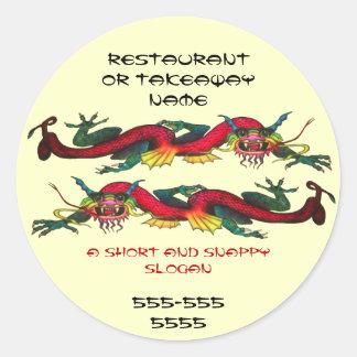Chinese Restaurant / Takeaway sticker
