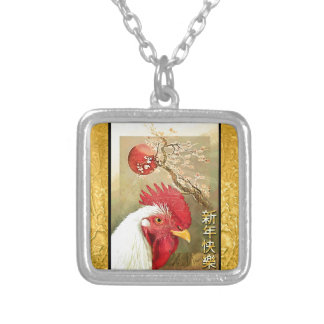 Chinese Rooster and Sunrise on Gold Silver Plated Necklace