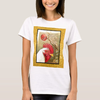 Chinese Rooster and Sunrise on Gold T-Shirt