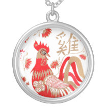 Chinese Rooster Astrology Necklace