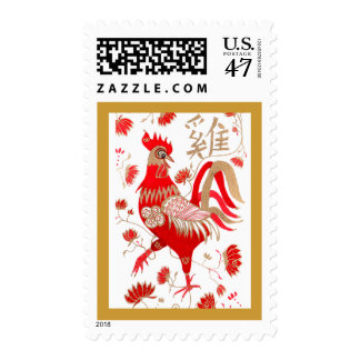 Chinese Rooster Astrology Postage