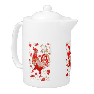 Chinese Rooster Astrology Teapot
