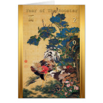 Chinese Rooster New Year 2017 Japanese painting 2 Card