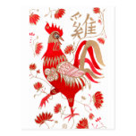 Chinese Rooster Postcard