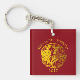Chinese Rooster Year 2017 Gold papercut S keychain