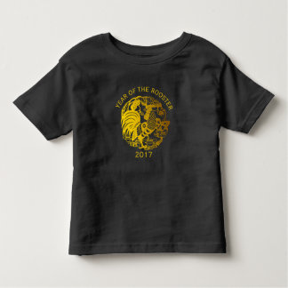 Chinese Rooster Year 2017 Golden papercut Toddler Toddler T-shirt