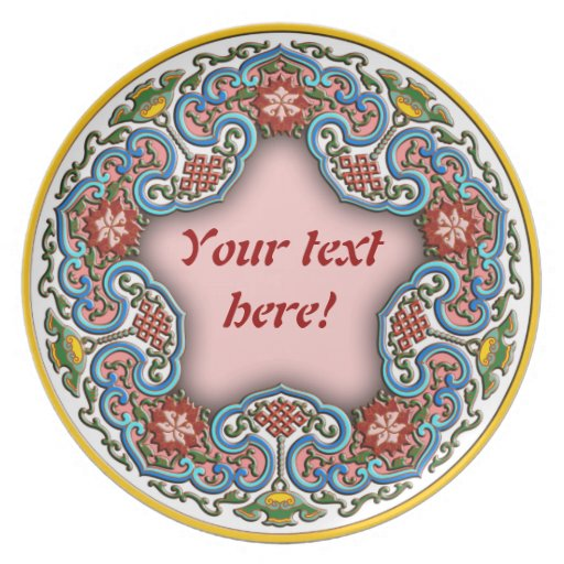 Chinese round pattern good fortune party plate