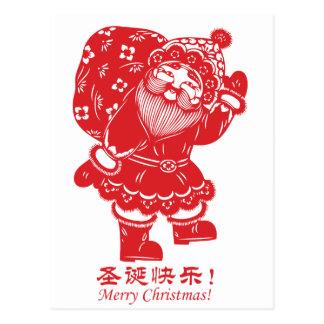 Chinese Santa Postcard
