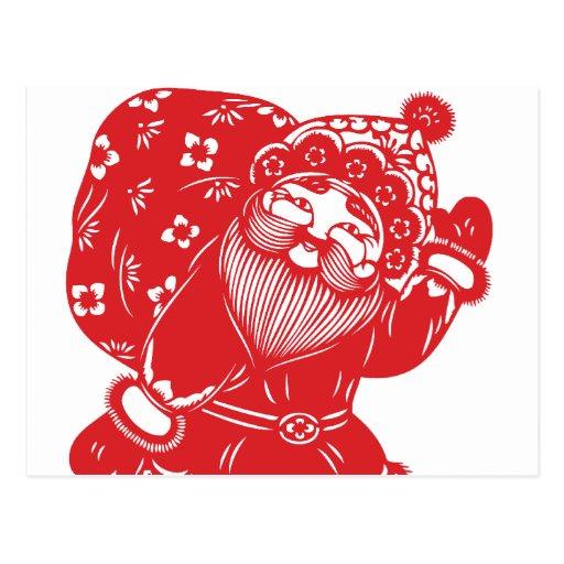 Chinese Santa Postcards