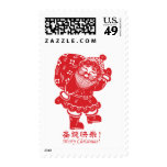 Chinese Santa Stamp