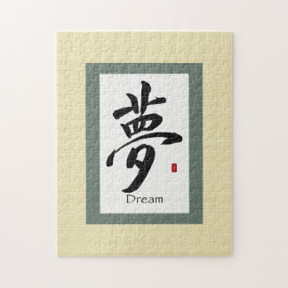 Chinese Scroll: Dream Jigsaw Puzzle
