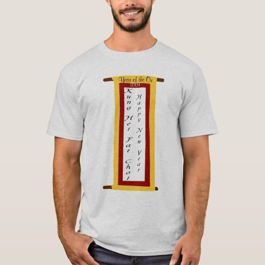 Chinese Scroll, Year of the Ox, 2009 shirt