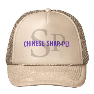 Chinese Shar-Pei Breed Monogram Mesh Hat