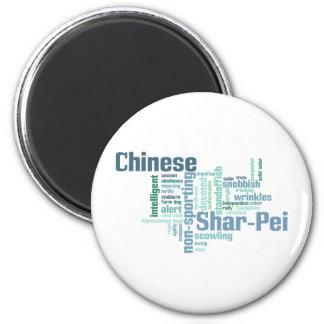 Chinese Shar-Pei Magnet