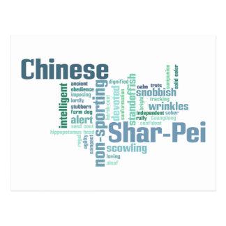 Chinese Shar-Pei Post Card