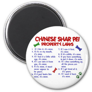 CHINESE SHAR PEI Property Laws 2 2 Inch Round Magnet