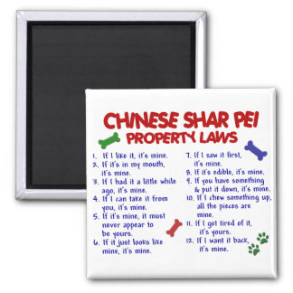 CHINESE SHAR PEI Property Laws 2 2 Inch Square Magnet