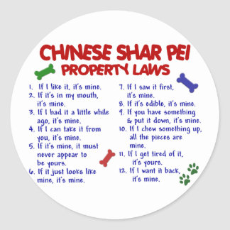 CHINESE SHAR PEI Property Laws 2 Classic Round Sticker