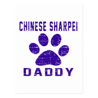 Chinese Sharpei Daddy Gifts Designs Post Card