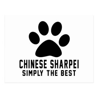 Chinese Sharpei Simply the best Postcards