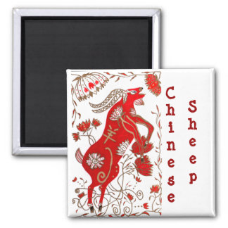 Chinese Sheep Astrology 2 Inch Square Magnet