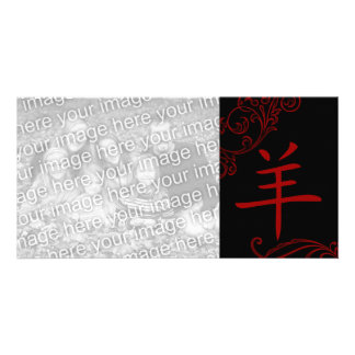 chinese sheep symbol photo card template