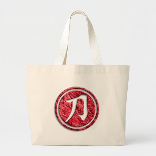 Chinese sign for sword canvas bag