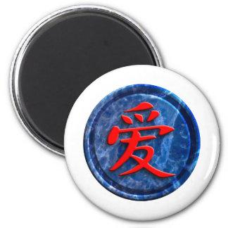 chinese sign love imán de frigorifico