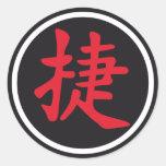 Chinese Sign Victory B 2c Runder Sticker
