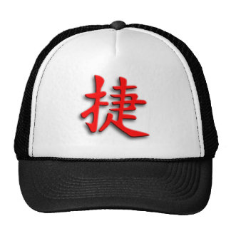 chinese sign victory gorra