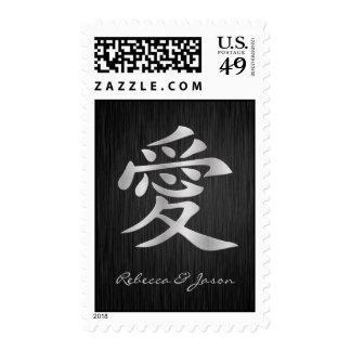 Chinese Silver Love Symbol (Bride & Groom) Postage