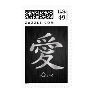 Chinese Silver Love Symbol Postage Stamps
