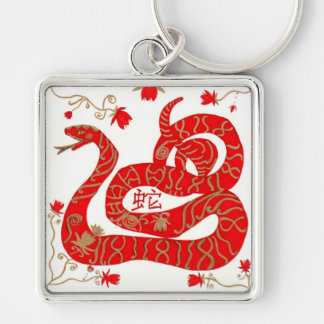 Chinese Snake Astrology Keychain